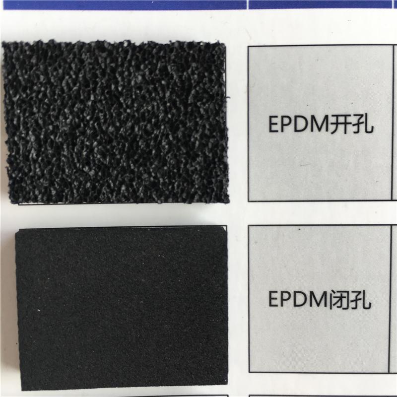 开孔EPDM(三元乙丙橡胶)